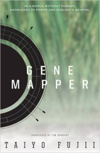 Gene Mapper cover